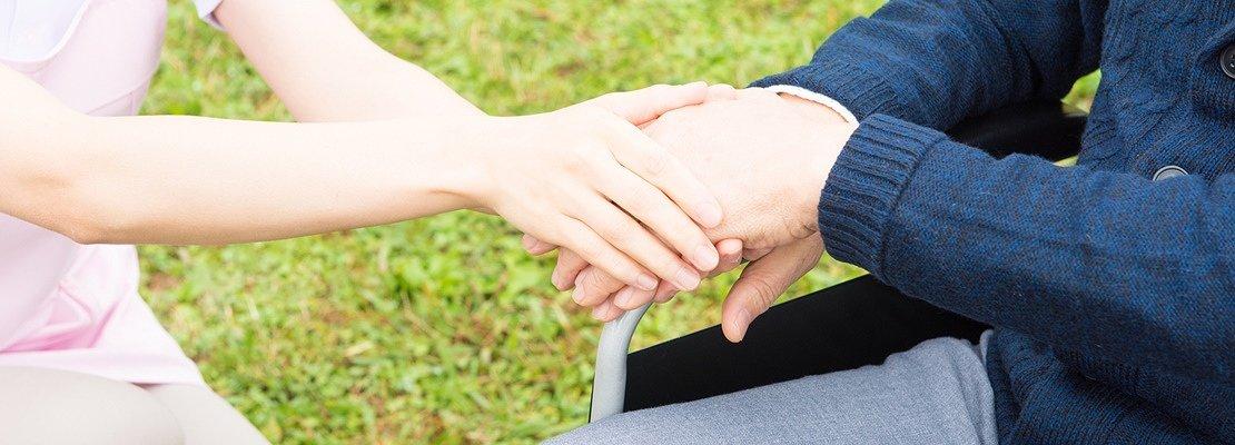 介護・障がい者福祉