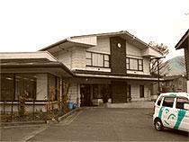 塩沢支所 南魚沼市塩沢1112番地38